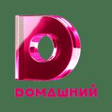 Логотип канала Домашний