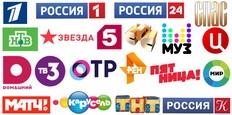 Цифровое телевидение DVBT