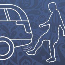 бесконтактное управление дверью багажника