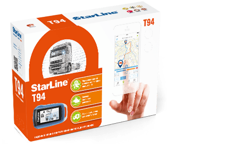 купить и установить автосигнализацию для грузового транспорта StarLine T94 в ДОЛКАР