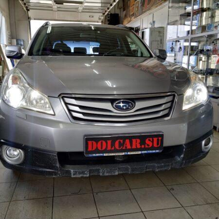 Замена линз Subaru Outback