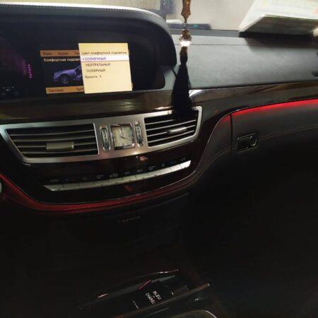 Доработка штатной подсветки Mercedes-Benz w221 S-klasse