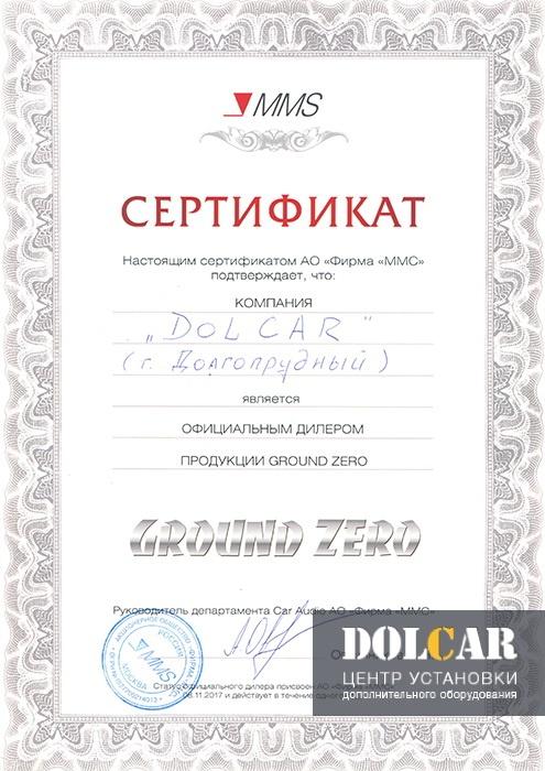 Сертификат на установку оборудования от компании Ground Zero